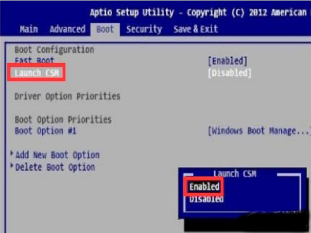 鹰王一键重装工具图文教程:支持gpt分区安装Win7