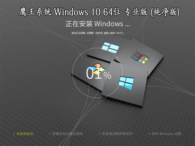 【技术员系统】 Windows 10 64位 20H2 专业版(纯净版)