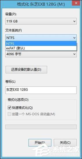 U盘文件系统FAT32、exFAT、NTFS之间有什么区别?